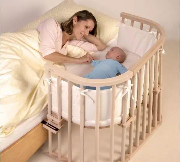 墨馨智能机器人-婴儿床