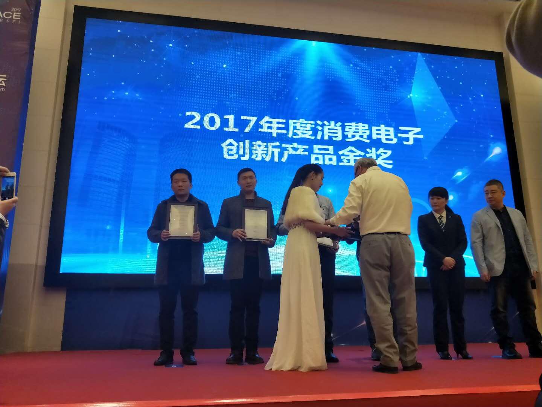 墨馨智能早教机器人金奖
